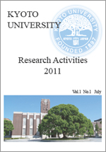 research_activities_2011