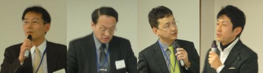 左から、京都大学工学研究科 田中勝久教授、京都大学エネルギー科学研究科 八尾健教授、京都大学工学研究科 森 泰生教授、京都大学化学研究所 上杉志成教授
