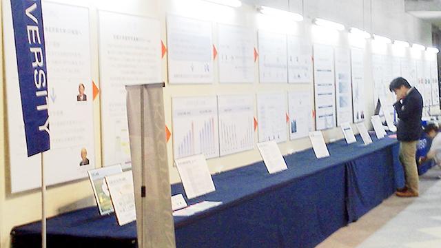 産官学連携本部の展示