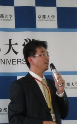 yasuma