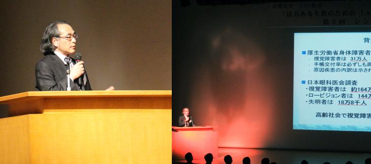 グループ2:京都工芸繊維大学大学院 工芸科学研究科 森本一成教授「自発光式点字ブロックを用いたロービジョン者の安心夜間歩行支援」