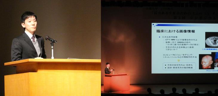 グループ4:京都大学大学院 情報学研究科 中尾 恵准教授「三次元画像に基づく手術プロセスの半自動計画と時系列分析」