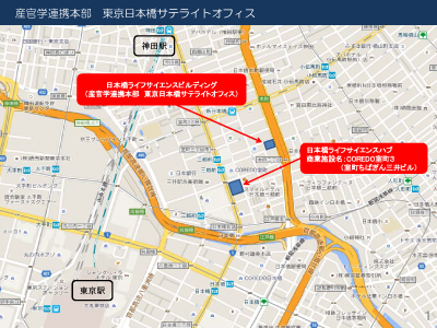 東京サテライトオフィスMap